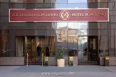 هتل بردینو , هتل 4ستاره, هتل مسکو,  روسیه