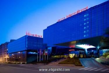 هتل اینترنشنال زاگرب|قیمت اینترنشنال زاگرب|الی گشت