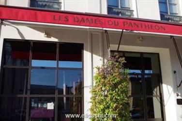 هتل رزیدهتل لس هاتس داندیلی پاریس آندلی|قیمت رزیدهتل لس هاتس داندیلی پاریس آندلی|الی گشت