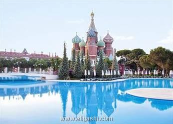 هتل World Of Wonders Kremlin Palace-All Inclusive آنتالیا|قیمت World Of Wonders Kremlin Palace-All Inclusive آنتالیا|الی گشت