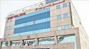 هتل رامی رویال هتل دبی قیمت رامی رویال هتل دبی الی گشت
