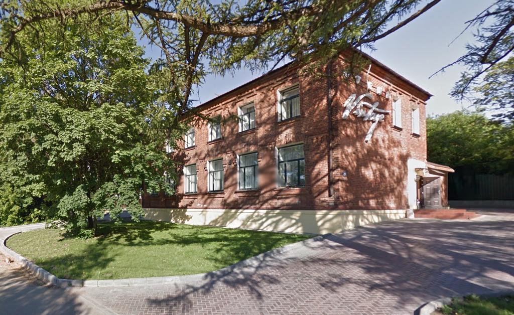 هتل وینتیج شرمتیوو مسکو|قیمت وینتیج شرمتیوو مسکو|الی گشت