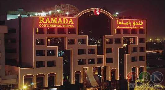 هتل رامادا کنتیننتال دبی|قیمت رامادا کنتیننتال دبی|الی گشت
