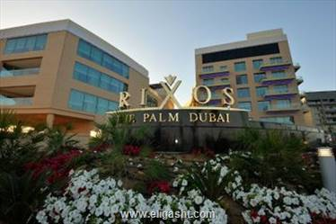 هتل Rixos The Palm Luxury Suite Collection Hotel , هتل 5ستاره, هتل دبی,  امارات متحده عربی