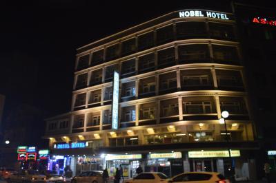 هتل نوبل , هتل 3ستاره, هتل آنکارا,  ترکیه