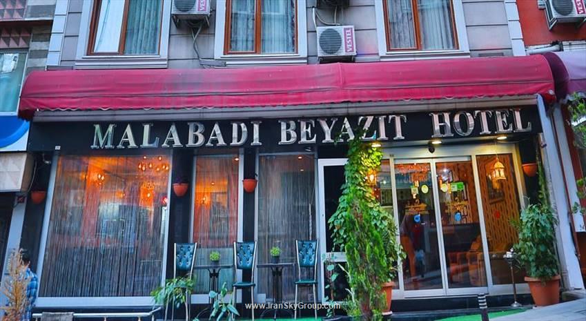 هتل مالابادی بیازیت هتل استانبول|قیمت مالابادی بیازیت هتل استانبول|الی گشت