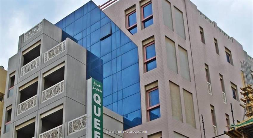 هتل کویینز هتل دبی|قیمت کویینز هتل دبی|الی گشت