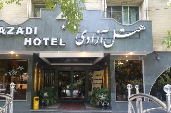 هتل هتل آزادی اصفهان اصفهان قیمت هتل آزادی اصفهان اصفهان الی گشت