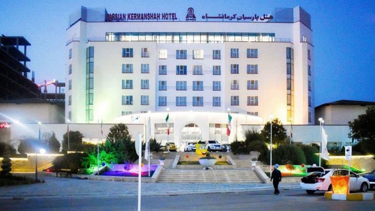 هتل هتل پارسیان کرمانشاه , هتل 5ستاره, هتل کرمانشاه,  ایران