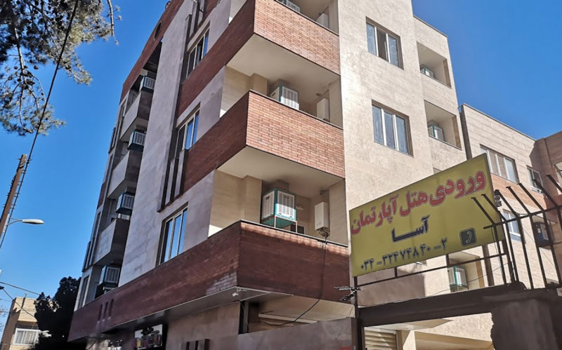 هتل هتل آپارتمان آسام کرمان کرمان|قیمت هتل آپارتمان آسام کرمان کرمان|الی گشت