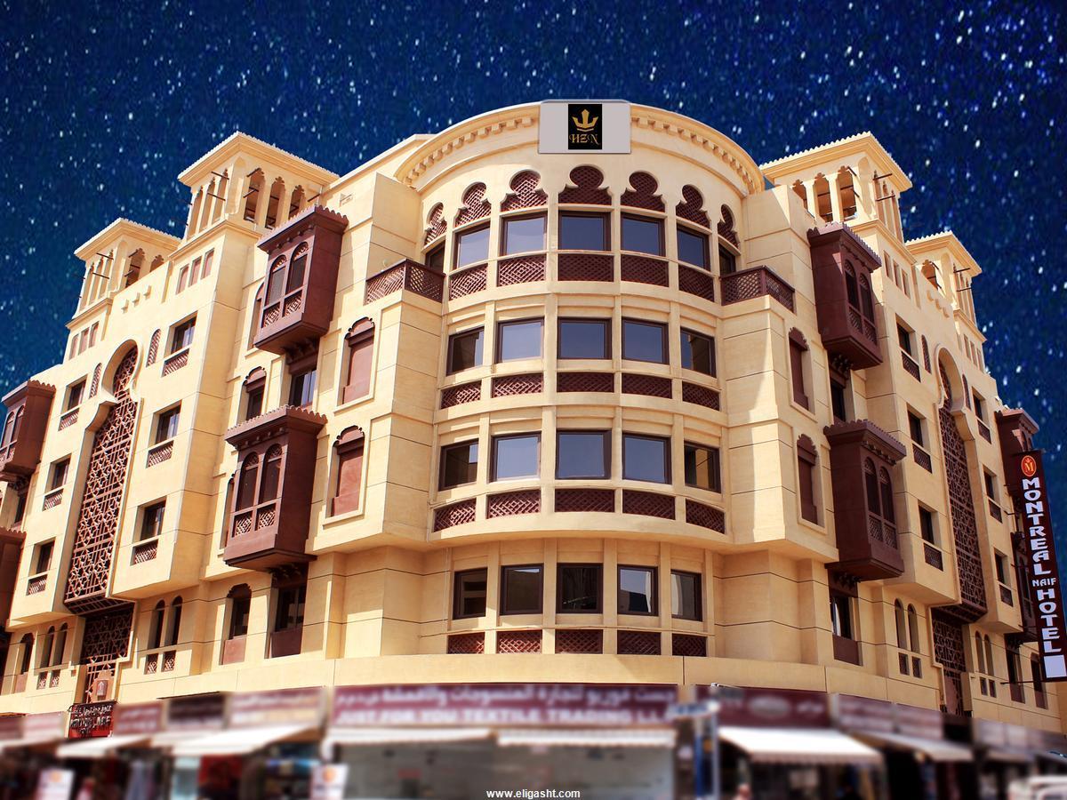 هتل منتریل نیف هتل دبی|قیمت منتریل نیف هتل دبی|الی گشت