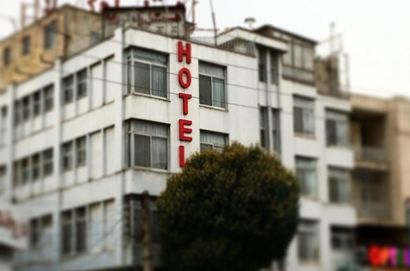 هتل هتل راه کربلا کرمانشاه کرمانشاه قیمت هتل راه کربلا کرمانشاه کرمانشاه الی گشت
