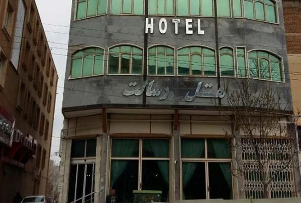 هتل هتل رسالت  کرمانشاه|قیمت هتل رسالت  کرمانشاه|الی گشت