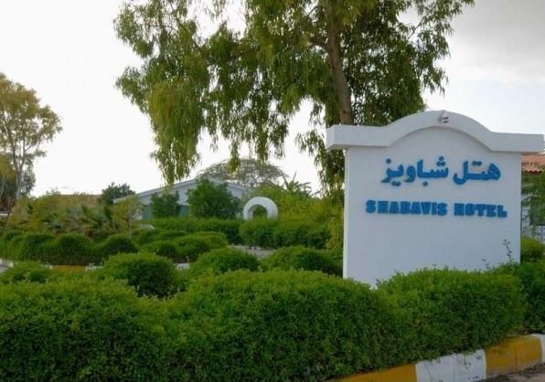 هتل هتل شباویز , هتل 2ستاره, هتل کیش,  ایران