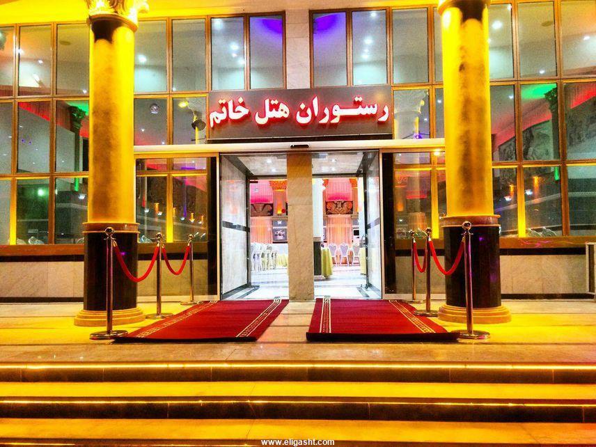 هتل هتل خاتم , هتل 1ستاره, هتل کیش,  ایران
