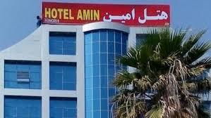 هتل هتل امین , هتل 3ستاره, هتل بندرعباس,  ایران
