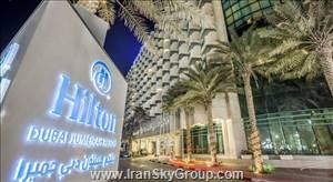 Hilton Dubai Jumeirah Residences|Dubai hotels|Eligasht