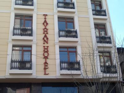 هتل تایهان هتل استانبول قیمت تایهان هتل استانبول الی گشت
