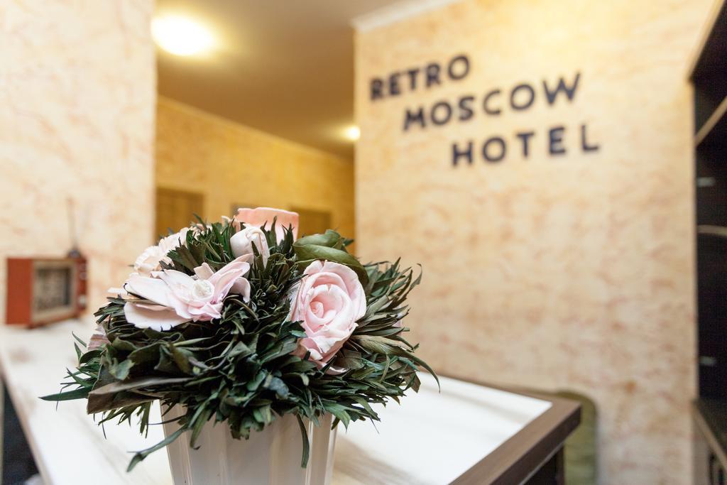 هتل رترو مسو هتل اُن اربات , هتل 2ستاره, هتل مسکو,  روسیه