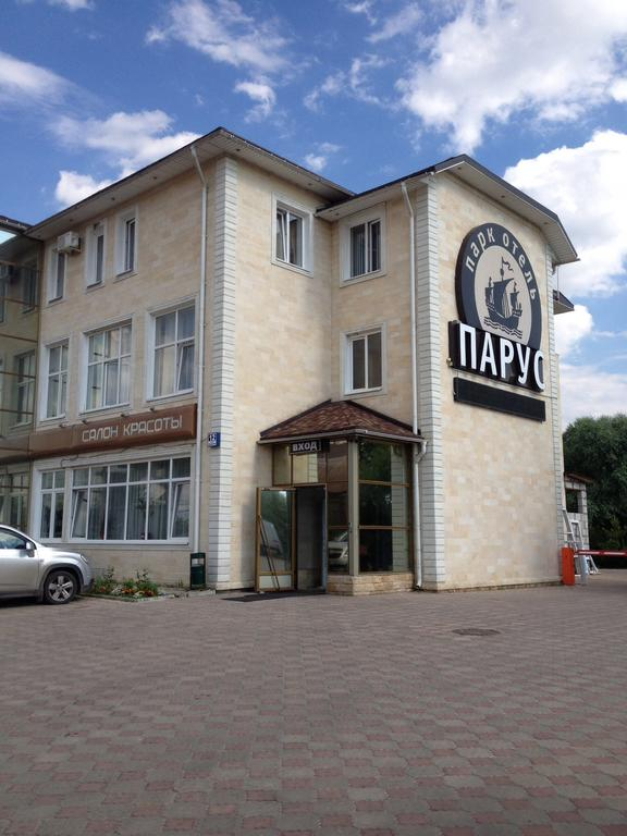 هتل پاروز پارک هتل مسکو|قیمت پاروز پارک هتل مسکو|الی گشت