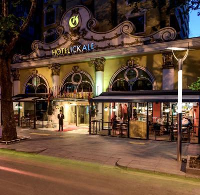 هتل ایکیل