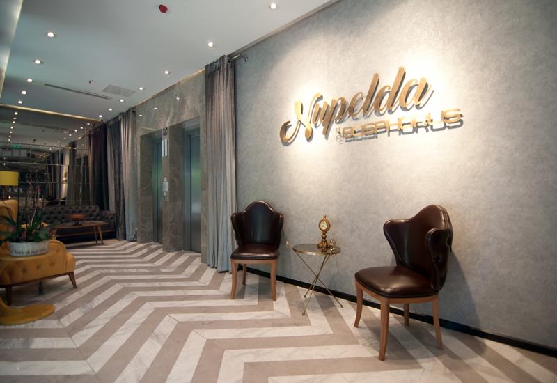 هتل نوپلدا بوسفوروس هتل|رزرو هتل های استانبول|الی گشت