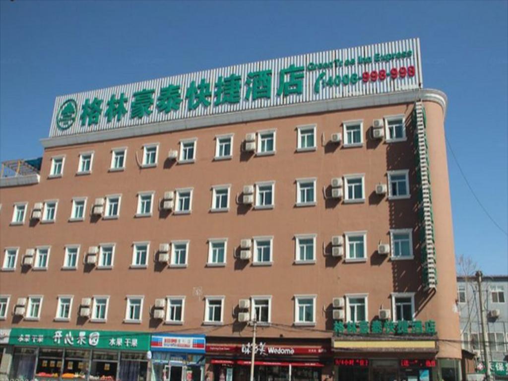 هتل گرینتری این بیجینگ فنگتای دیستریکت ایست اونو اکسپرز هتل