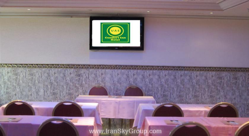 Hotel Comfort Inn Deira , Hotel 3Star, Hotel Dubai,  United Arab Emirates