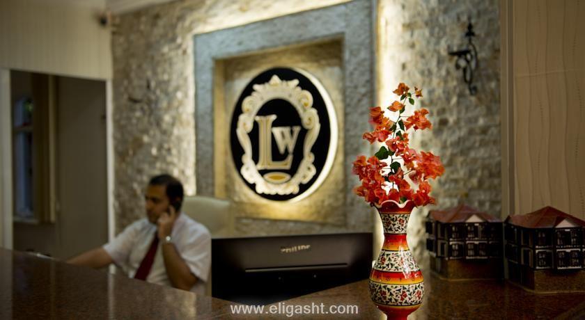 هتل لارا ورلد هتل , 3ستاره, هتل آنتالیا,  ترکیه