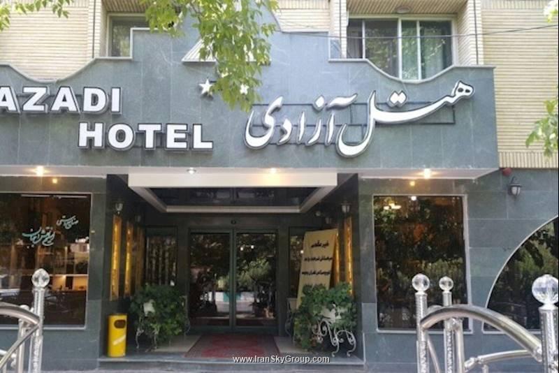 هتل هتل آزادی اصفهان , هتل 3ستاره, هتل اصفهان,  ایران