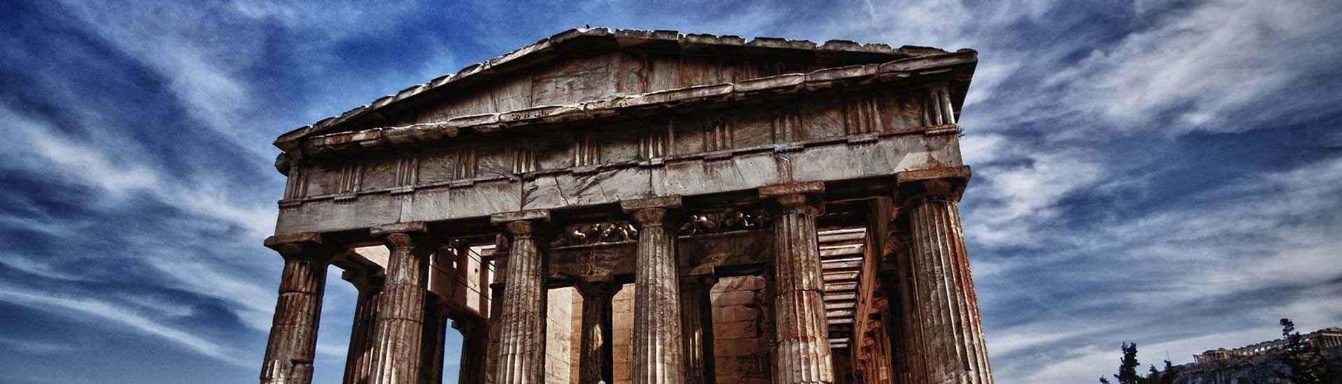 ویزای یونان شینگن