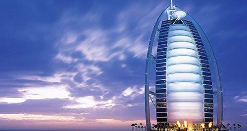 رزرو هتل دبی