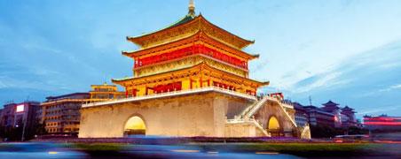 تور چین نوروز