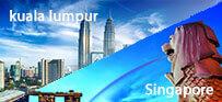 تور کوالالامپور سنگاپور نوروز