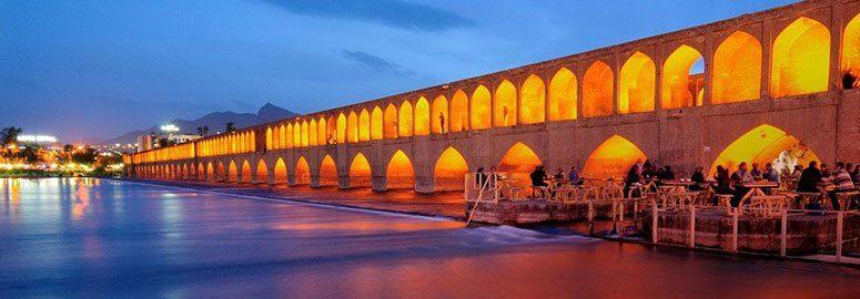 بلیط اصفهان