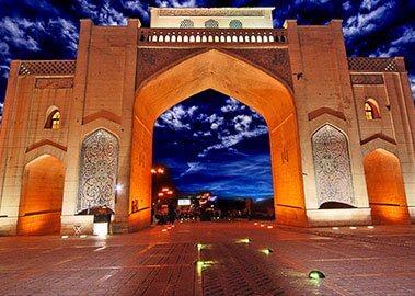 بلیط شیراز