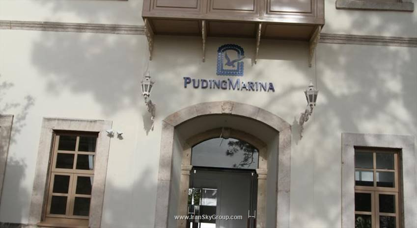 پودینگ مارینا رزیدنس