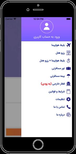 Eligasht Feature Image