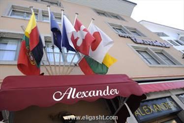 هتل الاکساندر
