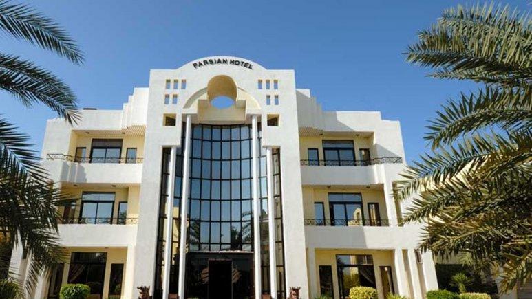 هتل هتل پارسیان کیش