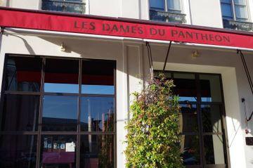 هتل رزیدهتل لس هاتس داندیلی , هتل 3ستاره, هتل پاریس آندلی,  فرانسه
